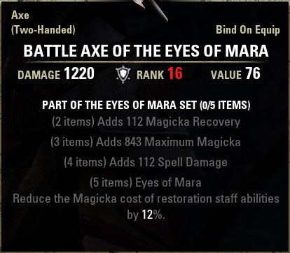 Eyes_of_Mara.jpg