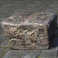 rough_block_stone_brick